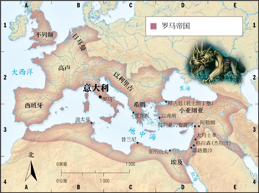 上图:新约时代的罗马帝国横跨欧、亚、非三大洲,以地中海为内海,对应于尼布甲尼撒王梦中巨像的铁腿(但二33)和但以理异象中的十角铁牙第四兽(但七7-8)。