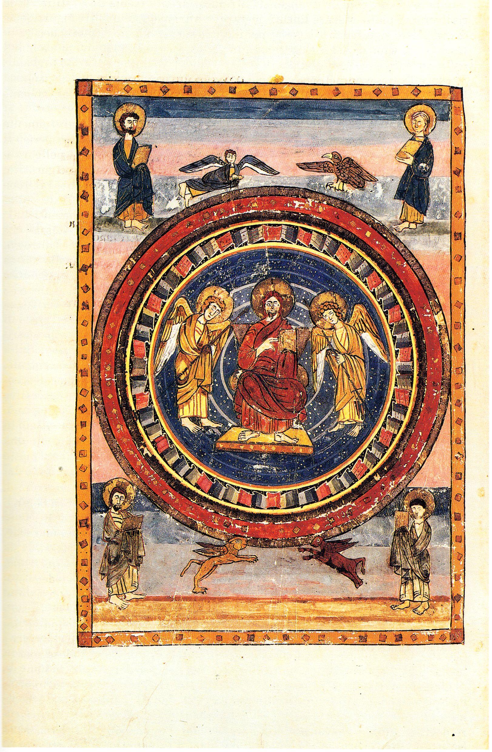 上图:8世纪的Codex Amiatinus是现存最早的完整武加大拉丁文译本手稿。上图是在新约之前的庄严基督像(Maiestas Domini),周围环绕象征四福音的符号人、鹰、狮、牛。