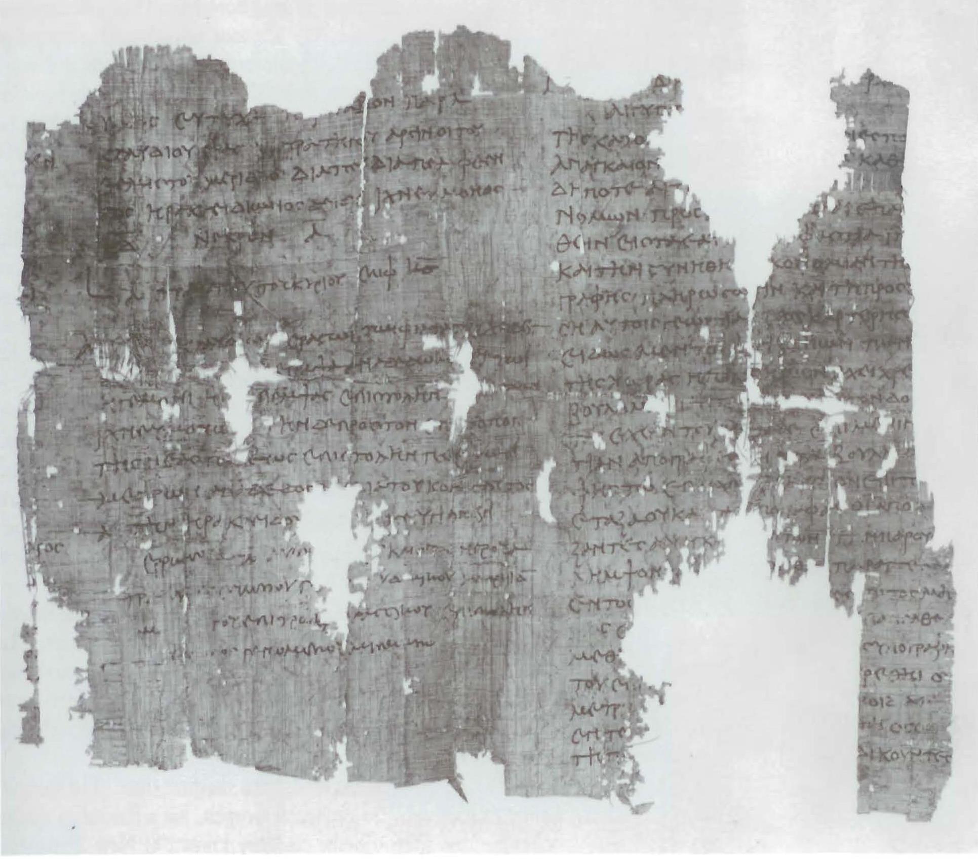 上图:主后104年埃及巡抚的人口普查蒲草纸布告,命令每个男人都返回家乡登记。原件藏于大英博物馆。