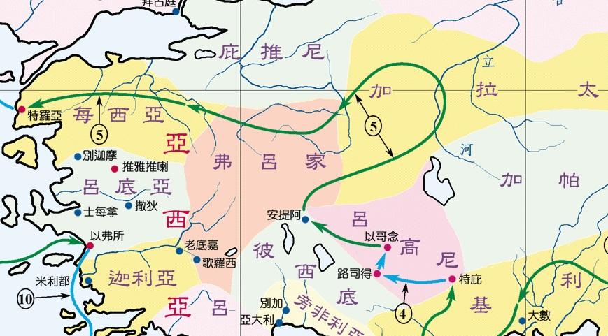 上图:保罗经过弗吕家加拉太向西到了每西亚的边界,圣灵禁止他们往南边的亚细亚省讲道(徒十六6),又不许他们往北边的庇推尼省(徒十六7),所以他们只能向西直行穿过每西亚,到达地中海边的特罗亚港(徒十六68)。