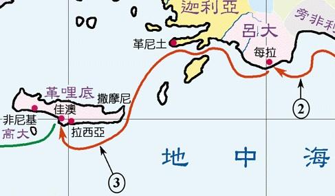 上图:因风向不顺,保罗搭乘的亚历山大运粮船从每拉向西缓慢经过革尼土(徒二十七7),到达克里特岛南岸的佳澳(徒二十七8)。