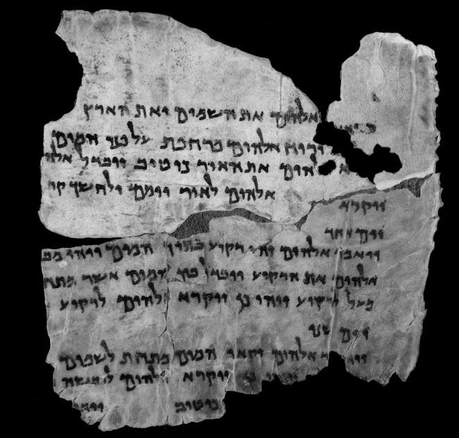 上图:主前1世纪的希伯来文创世记第一章1-8节的羊皮卷残片红外照片,出土自昆兰第4洞。