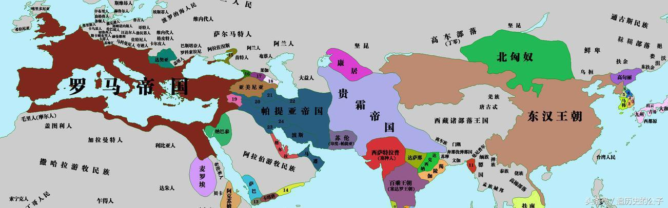 上图:第一世纪的欧、亚、非大陆有四个主要的帝国:罗马帝国、帕提亚帝国、贵霜帝国和东汉王朝。罗马帝国的西方是大海,北方是日耳曼蛮族、南方是撒哈拉沙漠,唯一的强敌是东方的帕提亚帝国。