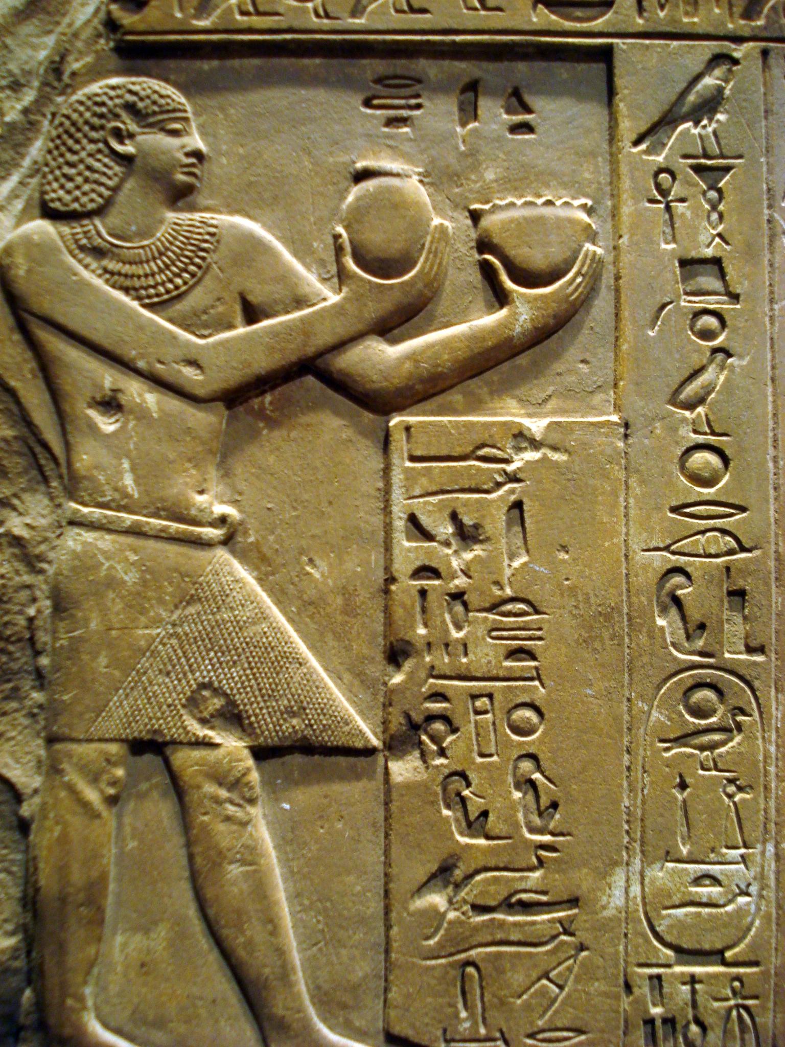 上图:因提夫二世像。古埃及第十一王朝的因提夫二世(Intef II,主前2112–2063年),很可能就是亚伯兰所见到的法老。此时古埃及经过「第一中间时期」(First Intermediate Period of Egypt,主前2181-2055年)的分裂之后,被第十一王朝重新统一,首都位于埃及中部、尼罗河畔的底比斯。