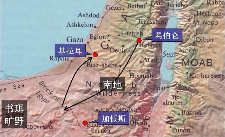 上图:所多玛城被神毁灭之后,亚伯拉罕从希伯仑向南地迁去,寄居在加低斯和书珥中间,有段时间停留在基拉耳,结果在基拉耳遇到了极大的试探。基拉耳就是希伯仑的西南方的Tel Haror,靠近南地的边缘。