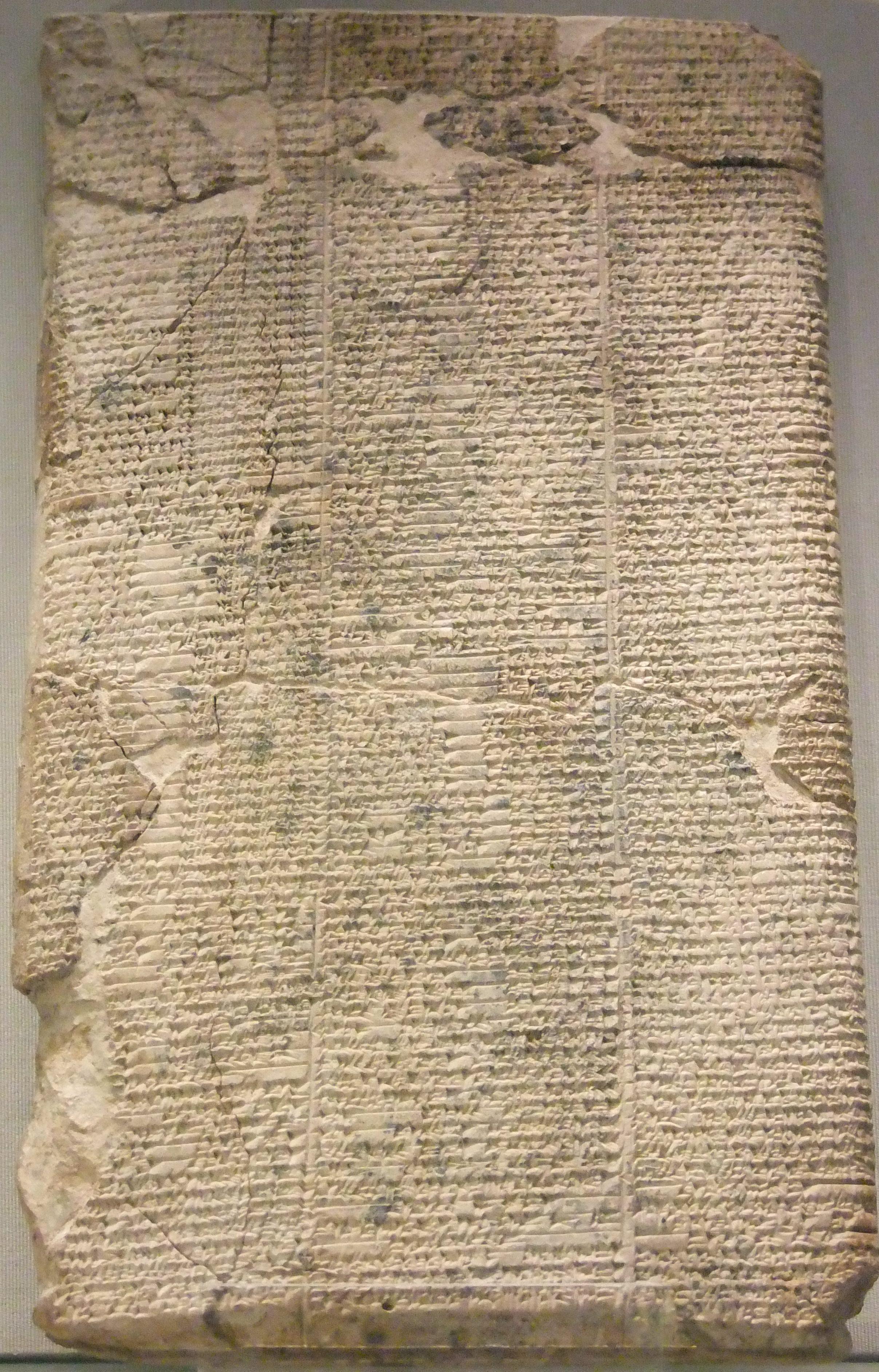 上图:吾珥的挽歌(Lament for Ur),现藏于卢浮宫博物馆。这是一首苏美尔挽歌,悼念主前2006年吾珥城陷落于以拦人之手、吾珥第三王朝灭亡。苏美尔人向恩利尔神(Enlil)呼喊:「我们陷在大灾难之中,要到几时呢?」,「仇敌眼光投射在我的所有之上,要到几时呢?」但是他们所敬拜的恩利尔并不是真神,所以永远也回答不了这个问题。