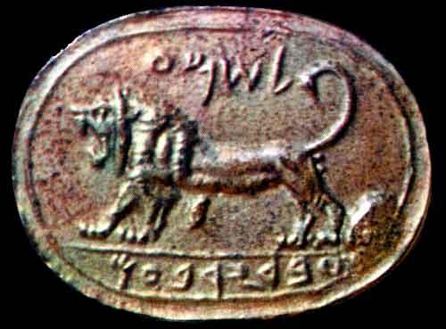 上图:以色列米吉多(Megiddo)出土的主前8世纪的米吉多印(Megiddo Seal)。印上刻有吼叫的狮子,上方写着「示马」(申六4-9),下方写着「耶罗波安的仆人」,主人可能是耶罗波安二世的一个高级官员。现代中东已经没有狮子,绝大多数狮子生活在非洲撒哈拉沙漠以南的草原。圣经中常常提到狮子,亚述人的浮雕中有大量猎狮的场景,表明古代以色列和美索不达米亚的气候与现在不同,存在大片的草原和大量狮子。