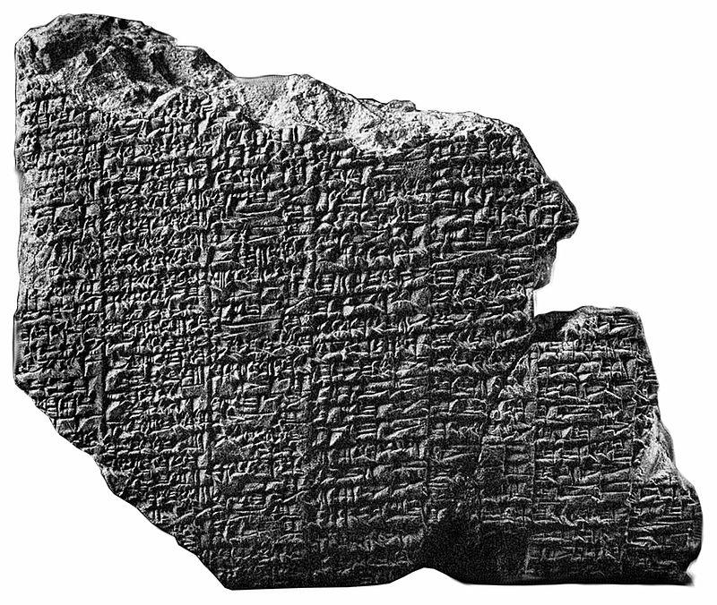 上图:主前19世纪的苏美尔文里皮特·伊什塔法典(Code of Lipit-Ishtar),由美索不达米亚古城伊辛(Isin)的国王里皮特·伊什塔(Lipit-Ishtar,主前1870-1860年在位)颁布。其中第25条规定,如果主人给女奴自由,女奴为主人生的孩子就不可与主人妻子所生的孩子分享财产。