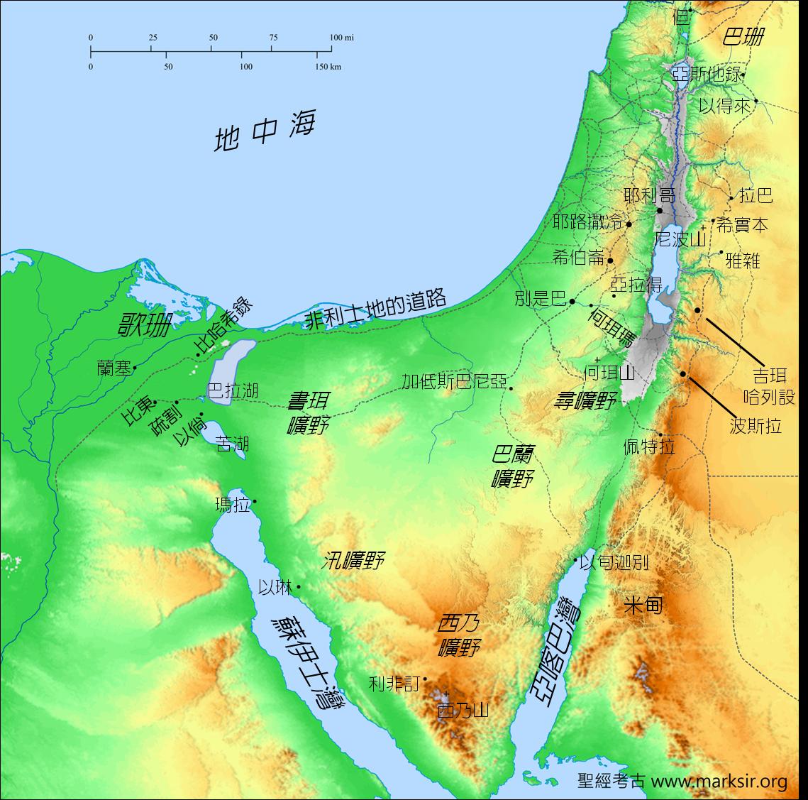 上图:歌珊地的详细位置和大小不明,可能在尼罗河三角洲的东部,比东和兰塞两城可能包括在内,至今仍然是十分肥沃富饶的地区。