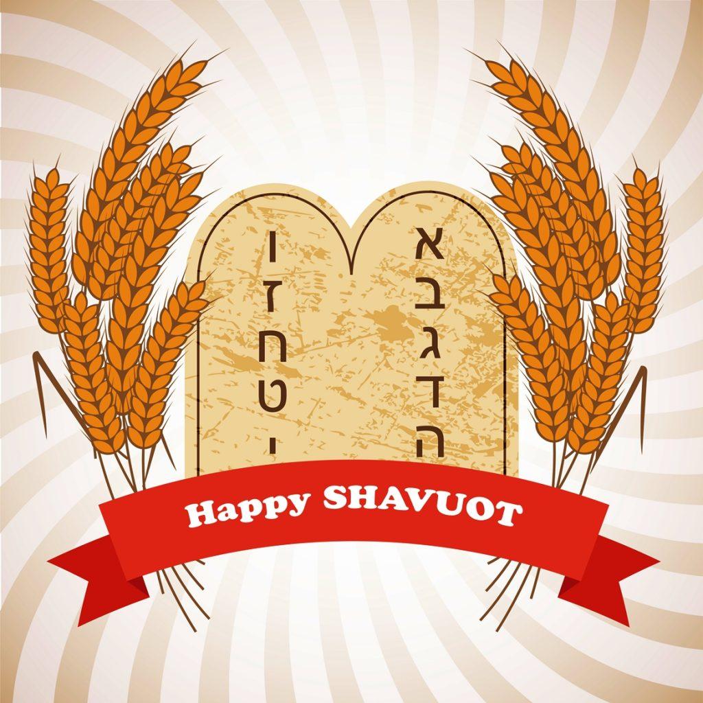 上图:犹太人庆祝七七节(Shavuot)典型图案,这些图案通常都包括代表粮食的麦穗、面包和代表十诫的石版、妥拉经卷或西奈山。犹太人不但在七七节庆祝丰收,也在七七节记念神赐下十诫。