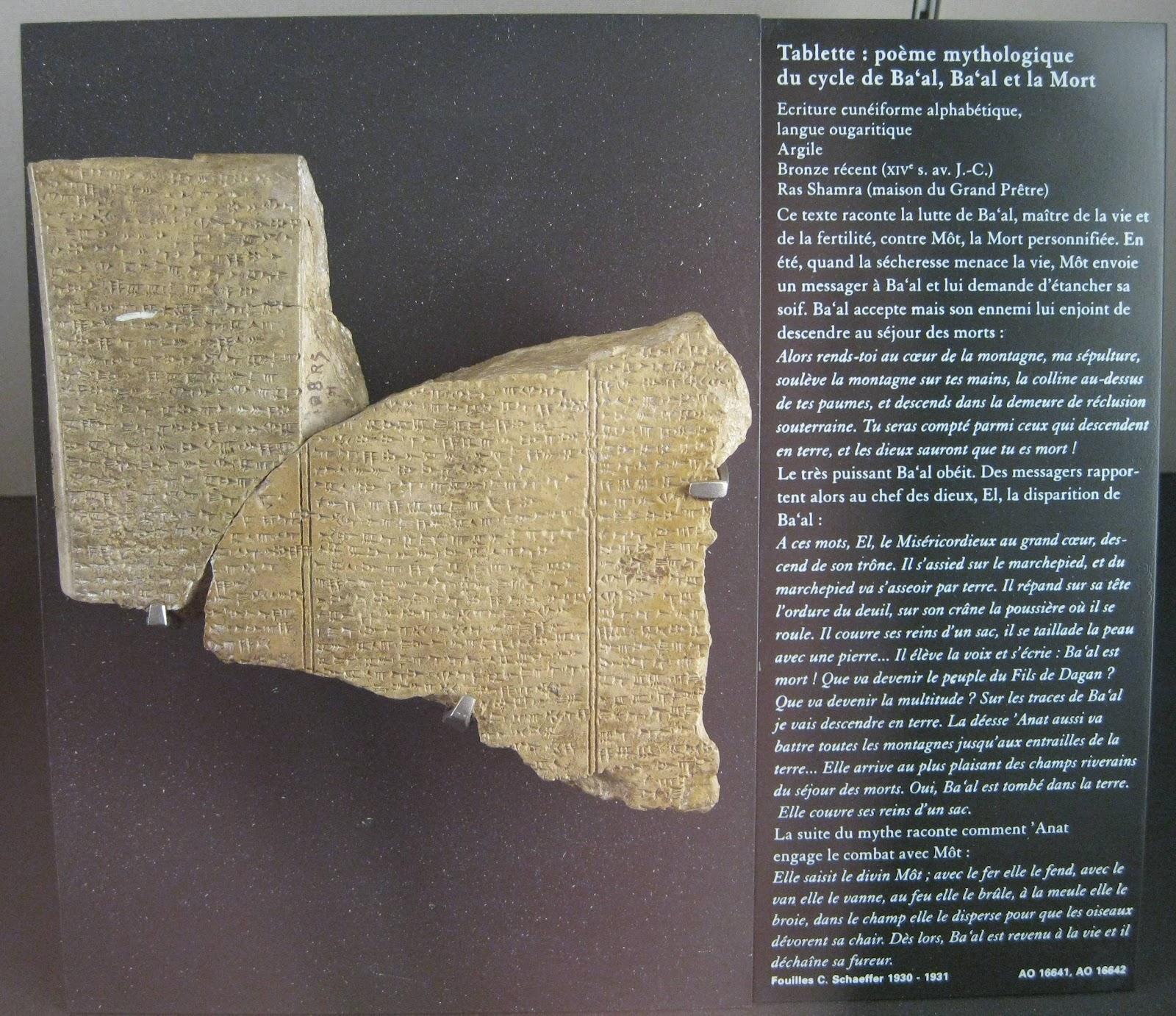 上图:在叙利亚Ras Shamra发现的主前14-12世纪乌加里特文本(Ugaritic Text)迦南史诗巴力合集(Baal Cycle),揭示了古代迦南的巴力崇拜,其中提到巴力与母牛淫合并生子。