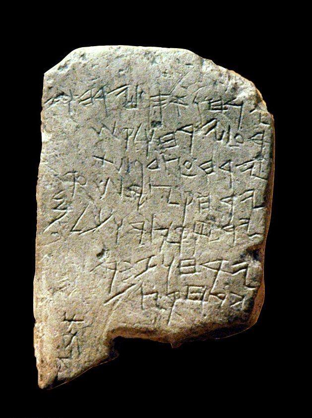 上图:基色出土的基色历(Gezer calendar),是一块主前10世纪的古希伯来文石灰岩板,现存于伊斯坦布尔考古博物馆(Istanbul Archaeology Museums)。基色历从秋分开始,把以色列的一年分为12个月:两个月收藏(9、10月),两个月种植(11、12月),两个月晚播(1、2月),一个月收割亚麻(3月),一个月收割大麦(4月),一个月收割与衡量谷物(5月),两个月剪枝(6、7月),一个月收获夏季水果(8月)。