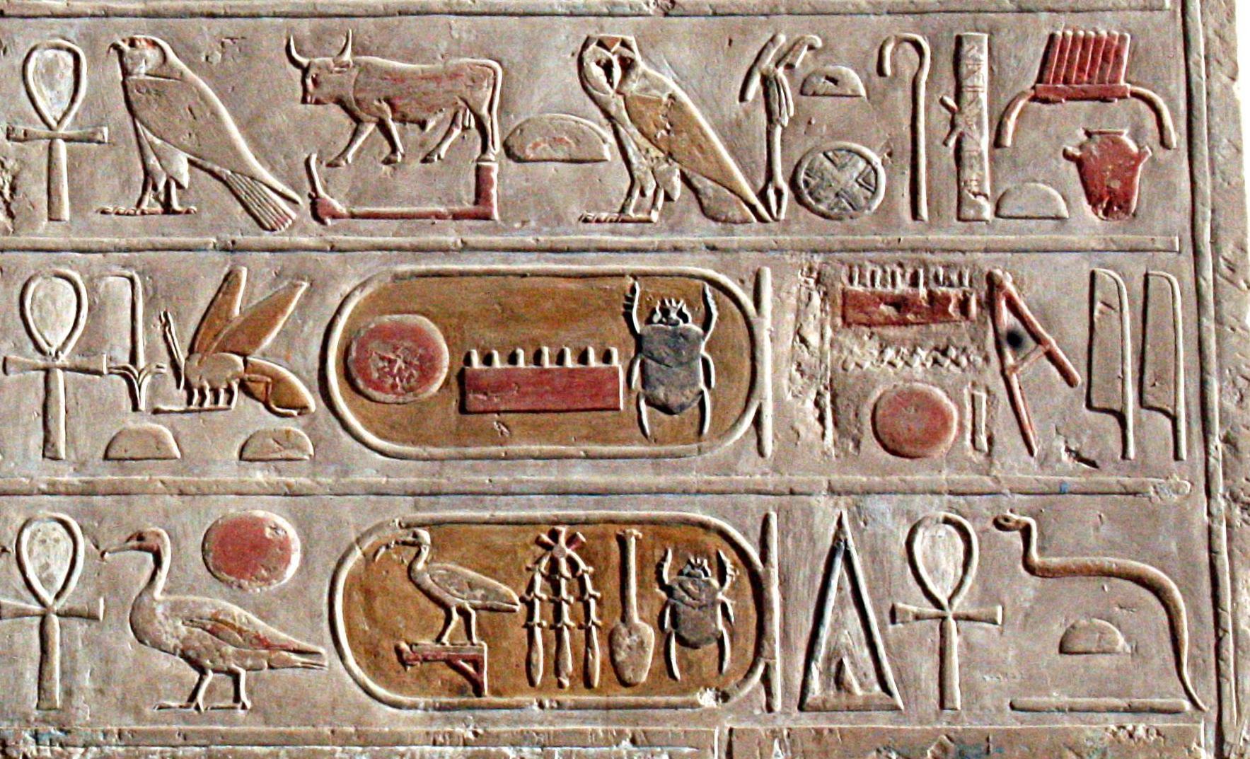 上图:古埃及第十八王朝法老图特摩斯三世(主前1479-1425年)的纹章,从上到下分别是: 1、荷鲁斯名(Horus Name):以代表王权保护神荷鲁斯的隼鹰作头衔,名字写在后面的塞拉赫纹章(Serekh)中。 2、王座名(Throne Name or Prenomen):以代表上埃及的树和下埃及的蜜蜂作头衔,名字写在后面的象形茧纹章(Cartouche)中。 3、个人名(Personal Name or Nomen):以「拉之子(Sa-Rê)」作为头衔,象形文字是一只鸭子(与儿子同音)和太阳(象征太阳神拉),法老出生时的名字写在后面的象形茧纹章(Cartouche)中。