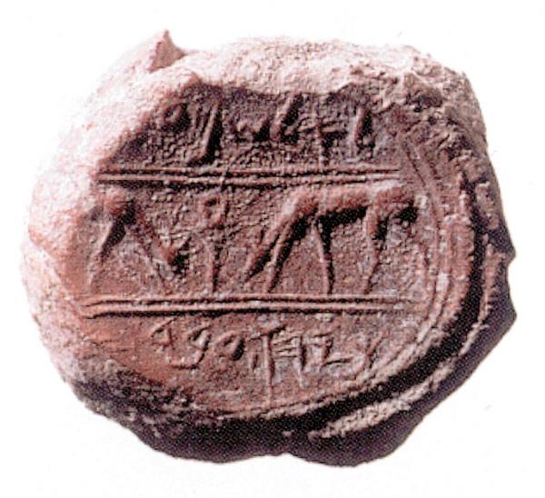 上图:印在粘土上的主前8世纪以色列印章,图案是一对鹿在漫步。已经出土几个这样的印章。西方狍(Roe Deer)被认为是申14:5和雅歌所提到的鹿,20世纪初在巴勒斯坦已经灭绝,但从1997年开始重新引进以色列的北部,但繁殖率很低。