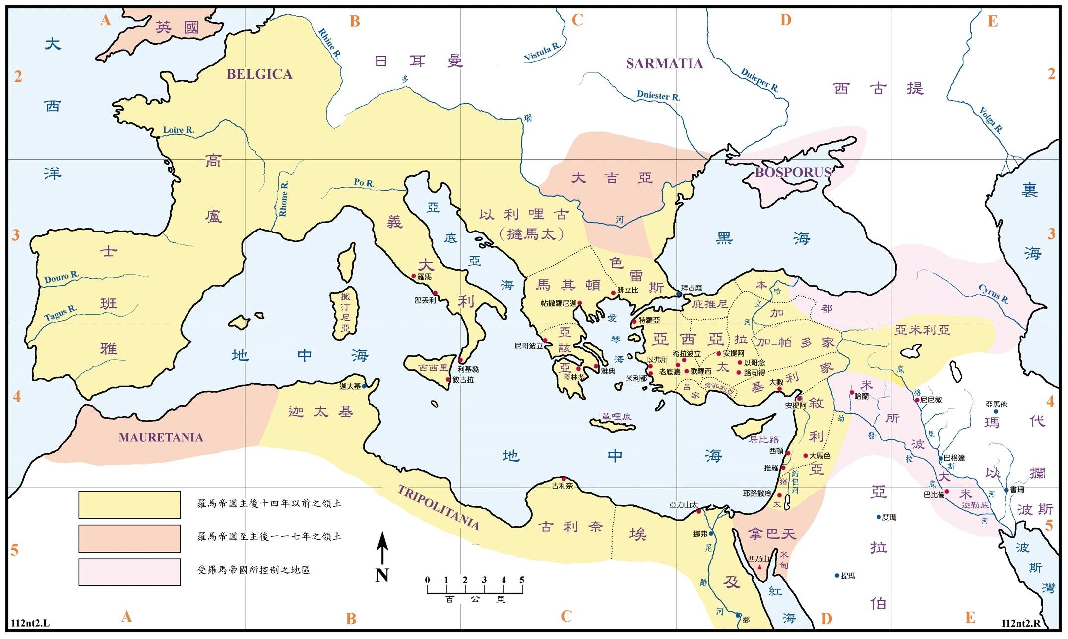 上图:以利哩古位于马其顿北方、亚得里亚海东岸。保罗传福音的脚踪从耶路撒冷经过小亚细亚、希腊一直到以利哩古,已经踏遍了地中海的东部。他下一步的目标是地中海的西部,第一站就应该到地中海中部的罗马。