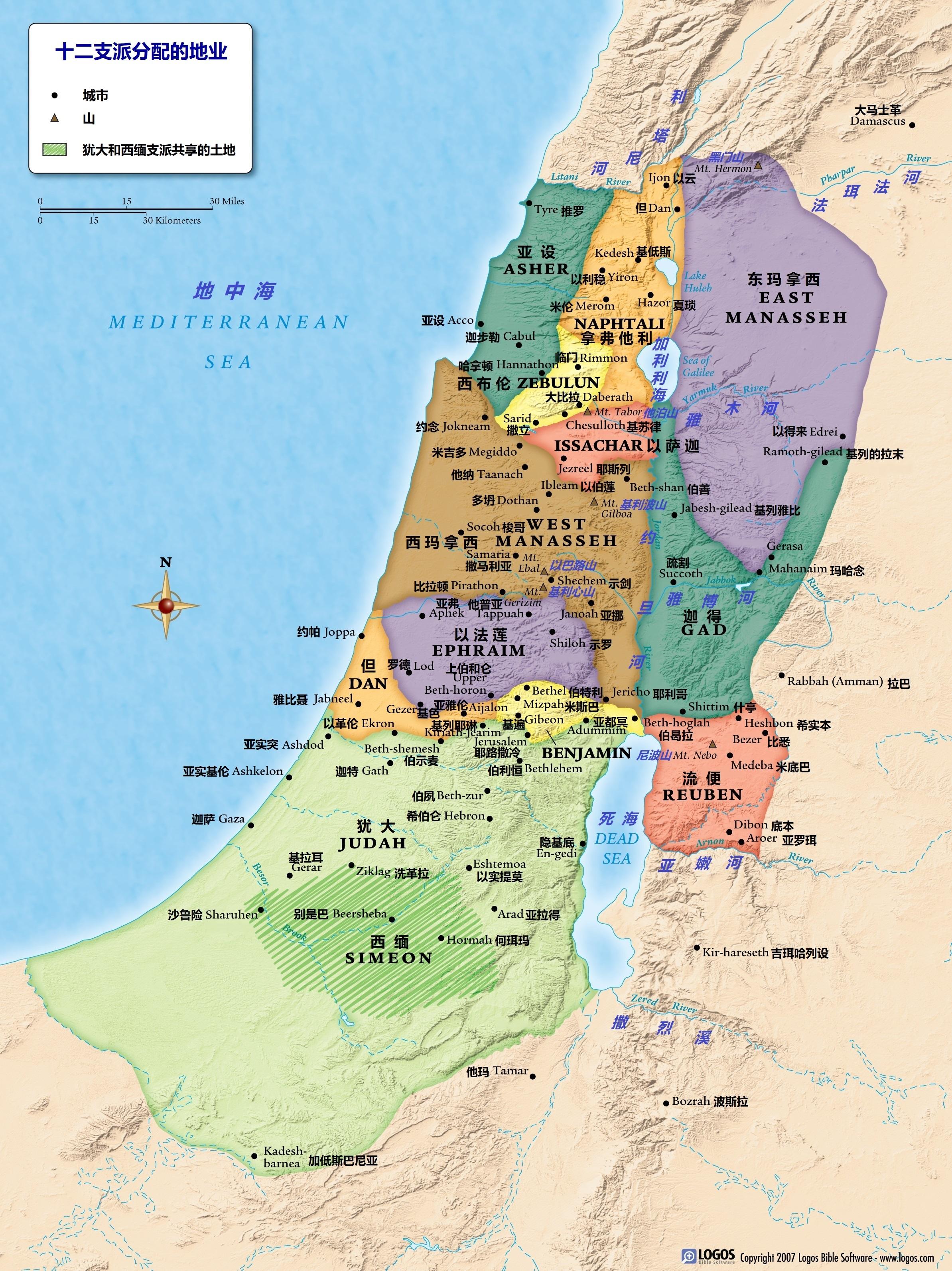 上图:约瑟的两个支派与犹大支派、但支派、以萨迦支派的土地面积对比。以法莲支派有32,500人 ( 民二十六37) ,玛拿西半支派有26,350人(民二十六34),加起来是58,850人,比犹大支派(76,500人,民二十六22)、但支派(64,400,民二十六43)和以萨迦支派(64,300人,民二十六25)的人口都少。但约瑟的子孙拥有的土地却比但支派与以萨迦支派多得多;而犹大支派的土地有一半以上是干旱的南地、旷野。因此,约瑟的两个支派所分得的人均土地是最多、最好的。