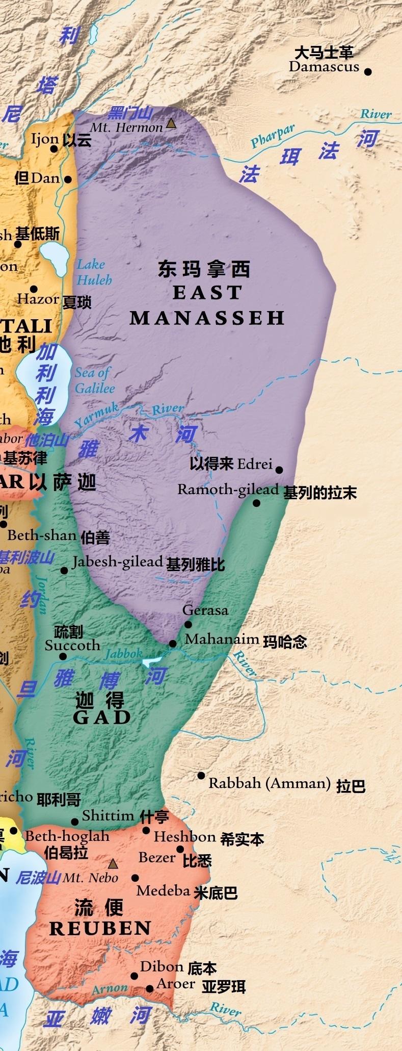 上图:河东两个半支派所分得的地业。