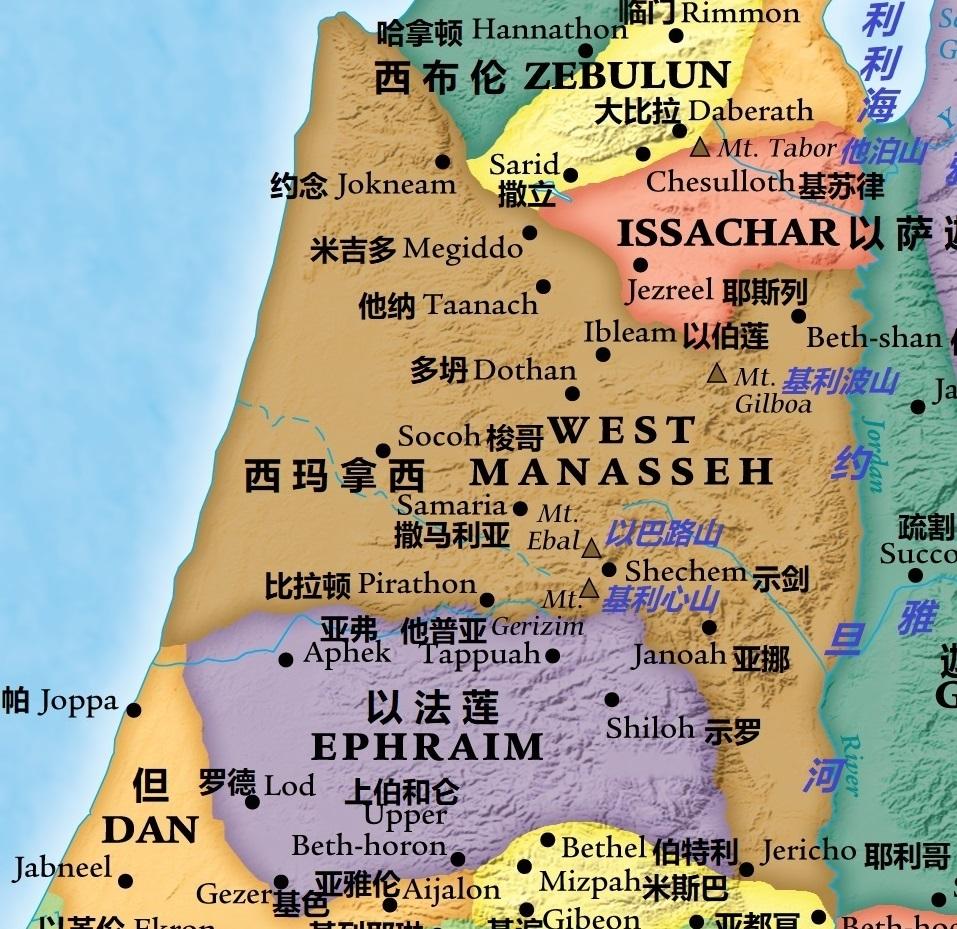 上图:以法莲支派和玛拿西河西半个支派所分得的地业。