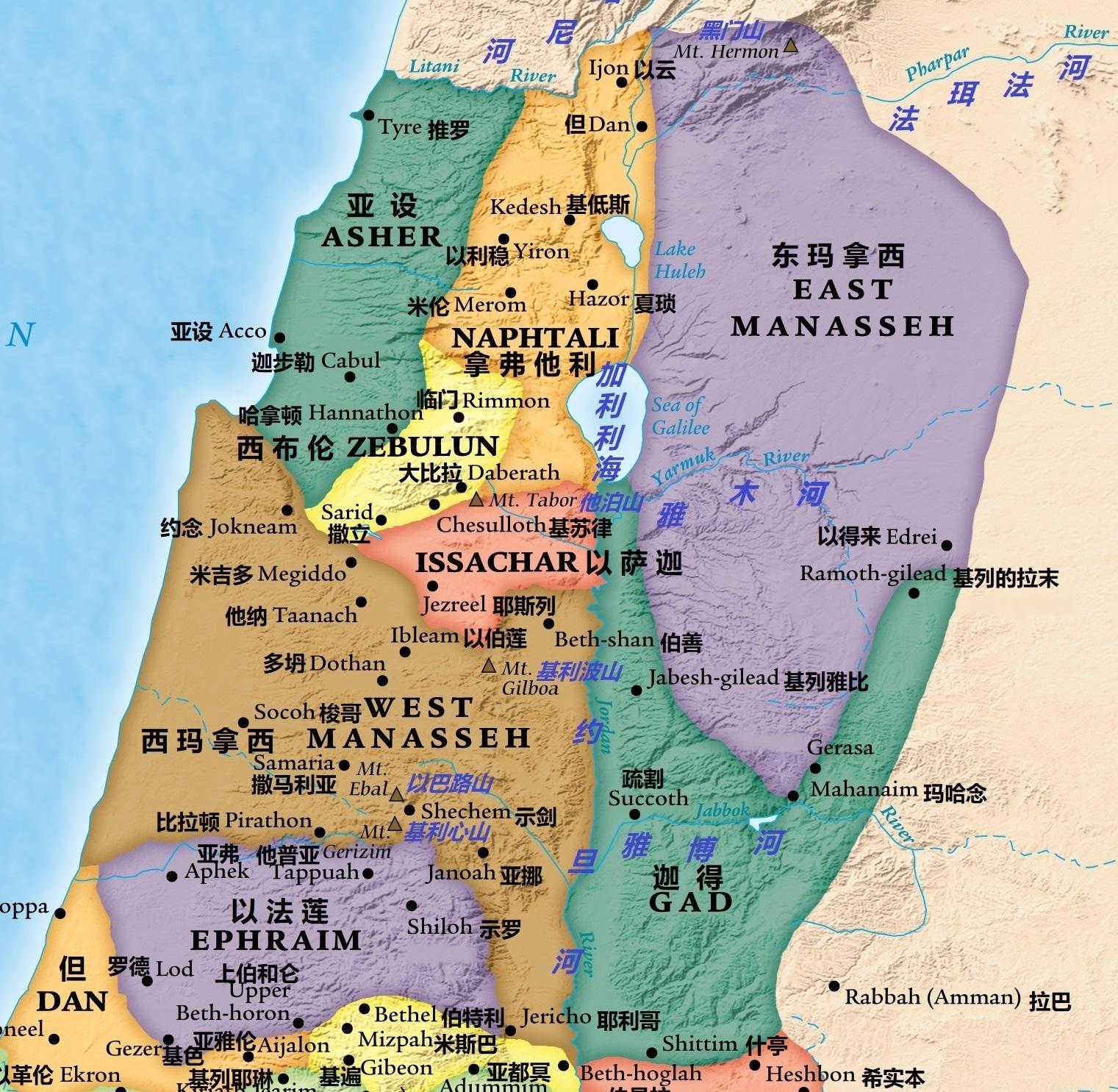 上图:东玛拿西和西玛拿西支派所分得的两分地。