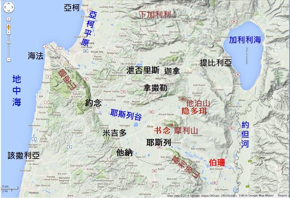 上图:伯·珊位于加利利湖南方27公里,在哈律河谷(Harod Valley)注入约旦河处不远,土地肥沃、水源丰沛。伯·珊把守着从约旦河谷进入耶斯列平原的入口,是一个重要的战略据点。