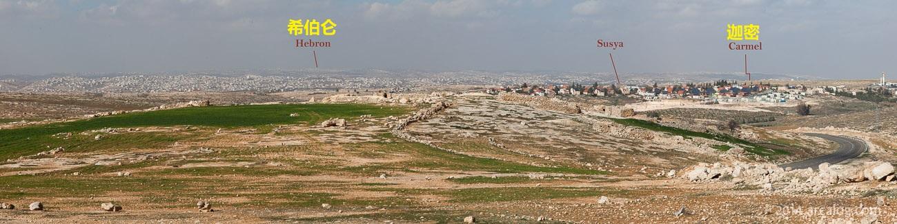 上图:拿八的家乡迦密,位于希伯仑以南约11公里。