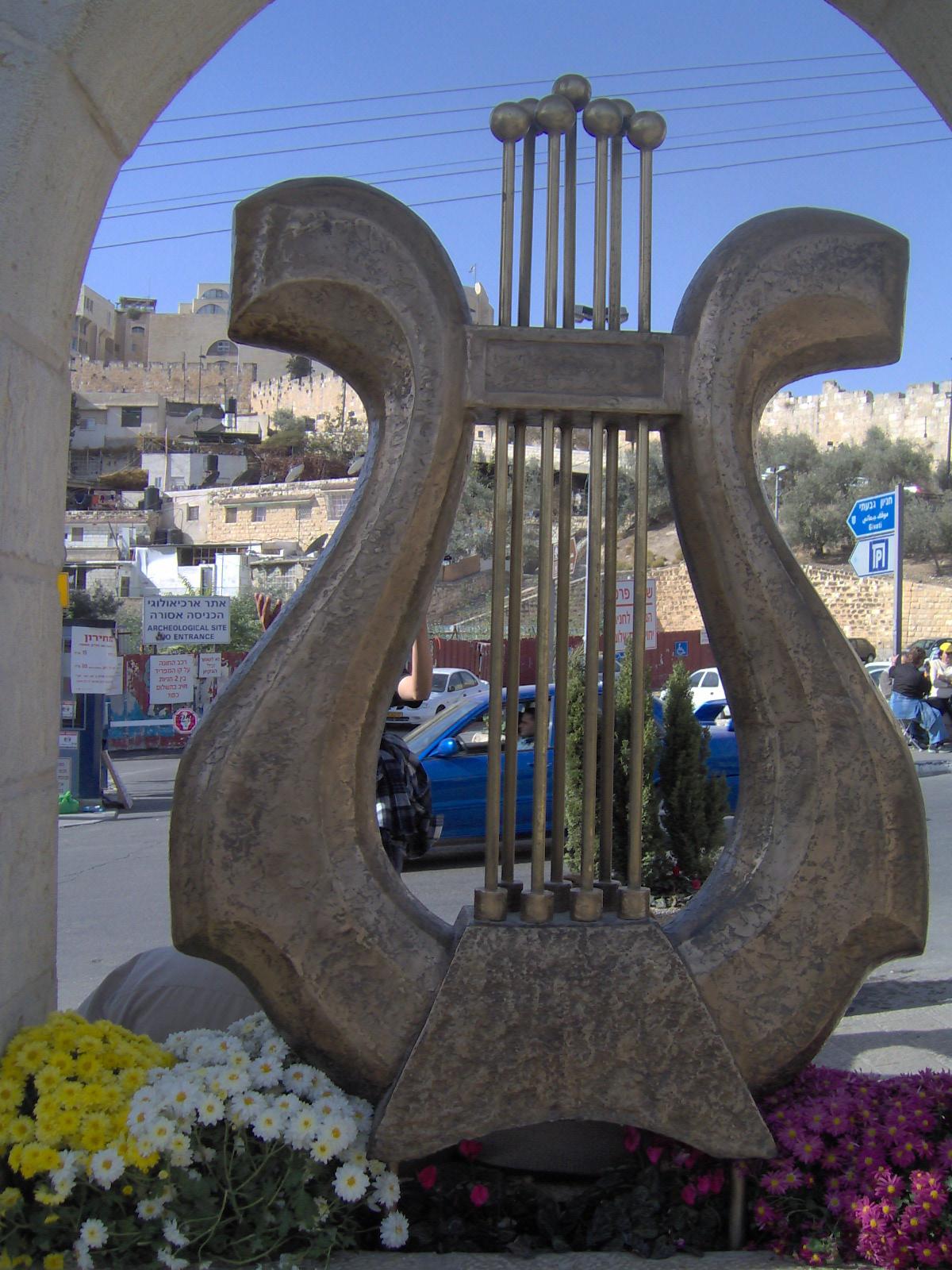 上图:树立在耶路撒冷大卫城的大卫琴雕像。这是古代以色列的一种乐器,被称为Kinnor/כִּנּוֹר,根据Bar Kochba硬币上的大卫琴图案复制而成。