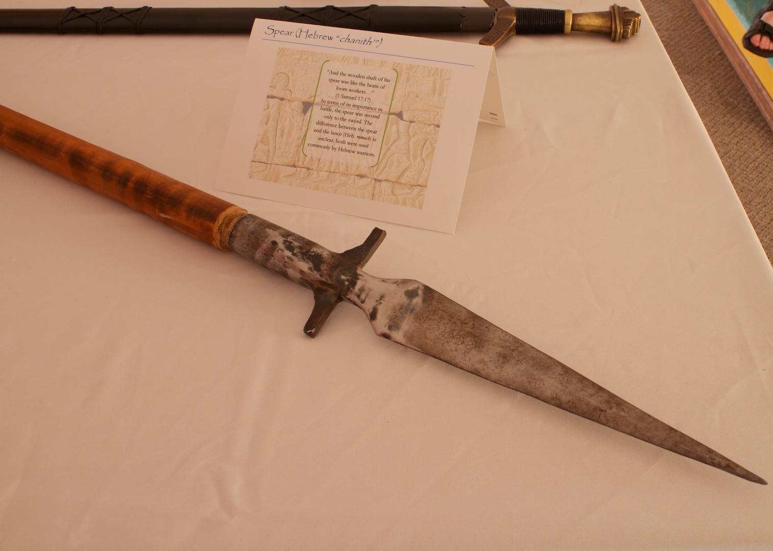上图:古代以色列人的铁枪。扫罗的枪可能就是类似的样式。