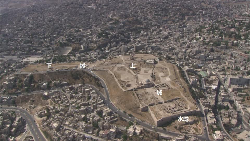 上图:约旦首都的阿曼城堡(Amman Citadel)即拉巴(Rabbah)遗址,位于雅博河(Jabbok river)的发源地。这里有许多水泉,是古代的军事和商业重镇,约旦河东沟通南北的古代通商大道「王道」或「大道」(民二十17)经过这里,从南方的亚喀巴湾向北经过约旦高原一直到大马士革。城区分为上下两城,南边的Sayl Amman河流入雅博河,东、南、西边有旱溪悬崖围绕,北面的防守最薄弱,乌利亚可能死在这里。上城的北端有隧道从城墙里面通往一个20英尺宽、55英尺长、23英尺高的地下水库,其中一部分位于城墙之外,这是防守可能就是约押攻取的「水城」(引自多伦多大学近东考古学教授Timonthy P. Harrison的《Rabbath of the Ammonites》)。