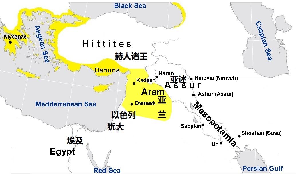 上图:亚兰北方的敌人有赫人和亚述,南方的敌人有埃及。因此,当亚兰军长期围困以色列的撒马利亚城的时候,也很担心受到赫人诸王和埃及诸王的攻击。
