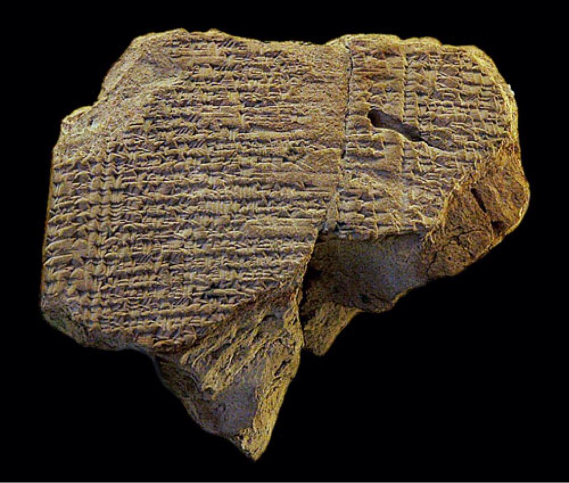上图:从巴比伦伊什塔尔门(Ishtar Gate)附近出土的主前6世纪约雅斤口粮石板(Jehoiachin's Rations Tablets),用楔形文字记录了向居住在城市内外的俘虏和工匠的食物配给,其中一块提到犹大王Ya'u-kīnu(约雅斤)和他的五个王子。