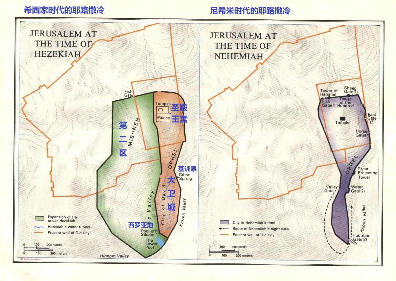 上图:希西家时代的耶路撒冷城。第二区在西北角,最靠近王宫。