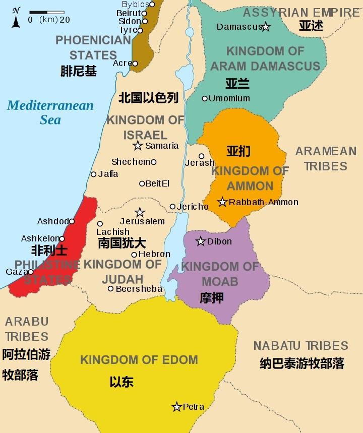 上图:阿摩司向北国以色列周围的7个邻国宣告神的审判:亚兰、腓尼基、非利士、以东、亚扪、摩押、南国犹大。