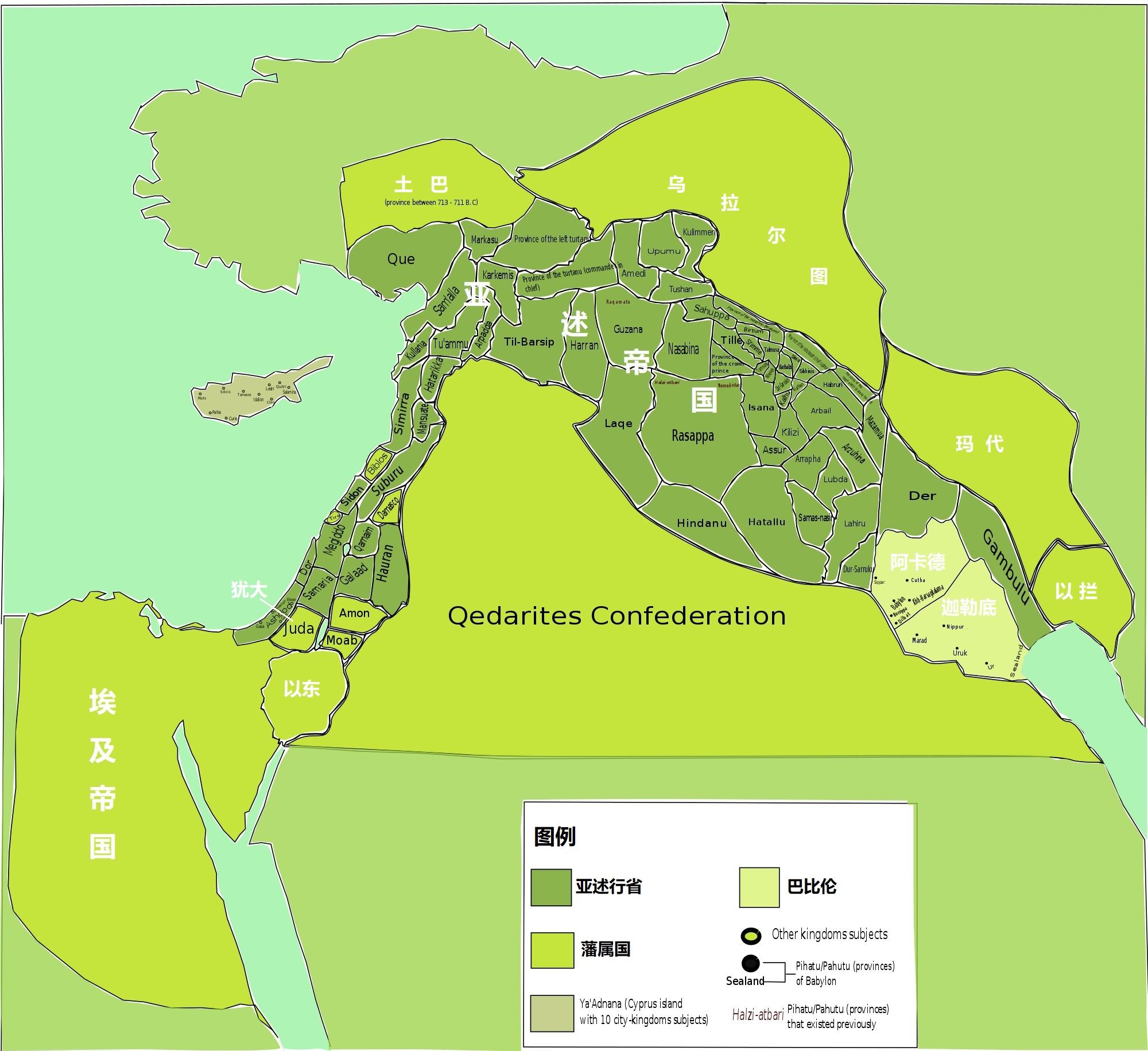 上图:主前627年亚述王亚斯那巴(Ashurbanipal)去世时的亚述帝国,深绿色部分是亚述的行省,绿色部分是亚述的藩属国,迦勒底和阿卡德两个亚述藩属国组成了巴比伦。因此,当主前609-605年先知哈巴谷发预言时,犹大百姓无法相信两千多公里之外的一个东方小国迦勒底会成为神管教他们的工具。