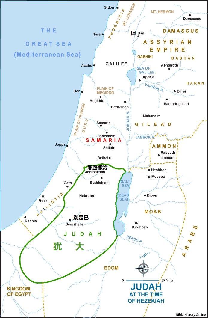 上图:希西家时代的犹大国。北国以色列已经沦为亚述帝国的行省。