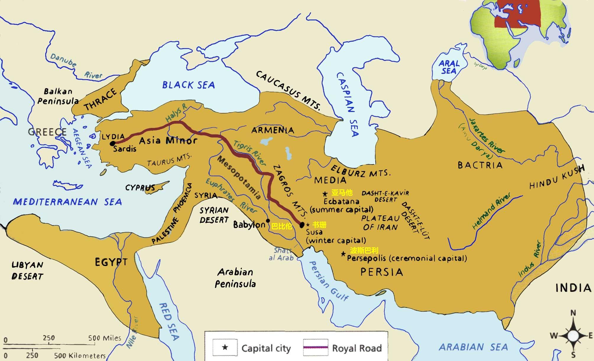 上图:波斯阿契美尼德帝国共有四个王都:波斯巴利、巴比伦、书珊和亚马他。波斯王夏季在北部高地的亚马他城避暑,冬季则在西部低地的书珊过冬。