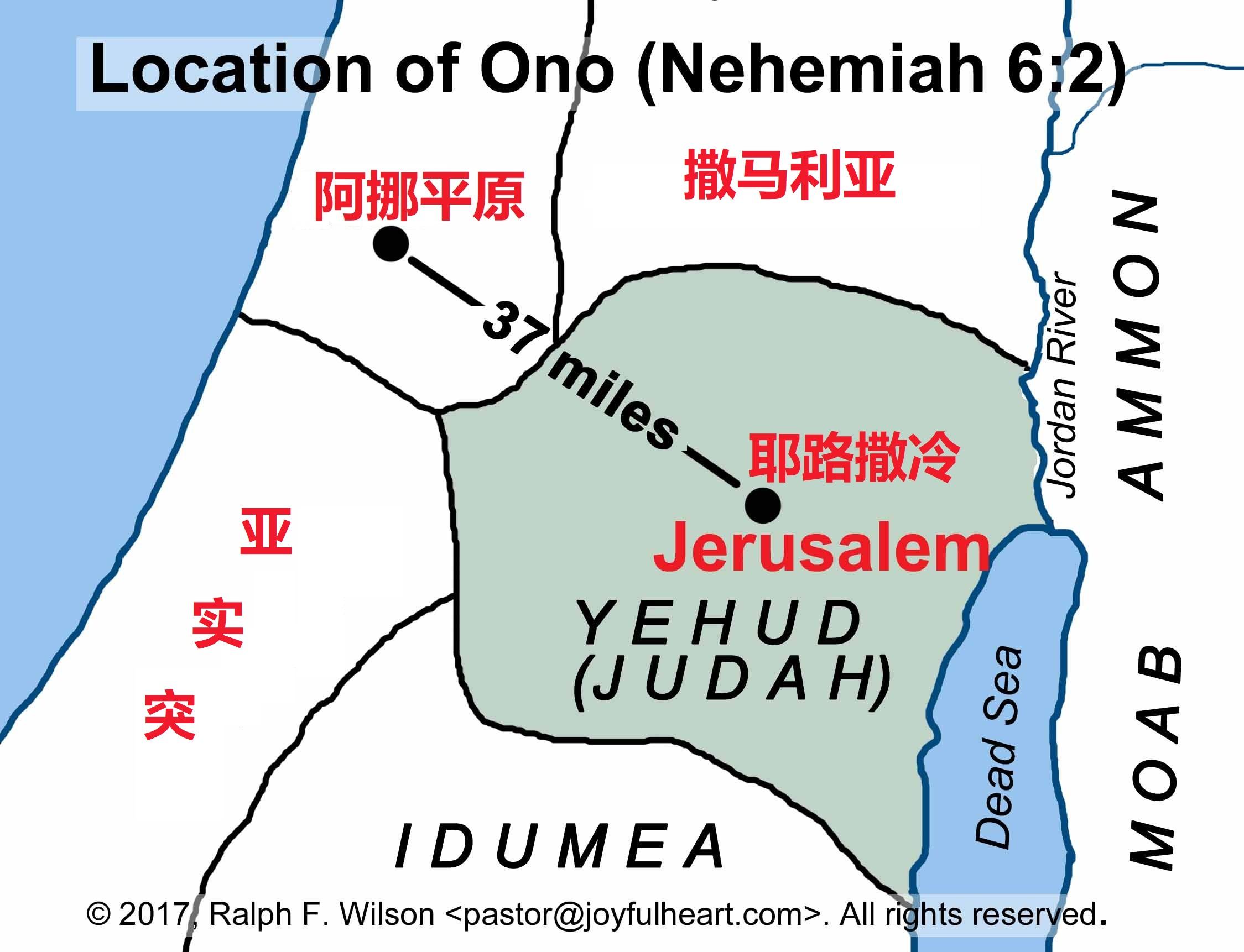 上图:阿挪平原的位置,离耶路撒冷有一天的路程。