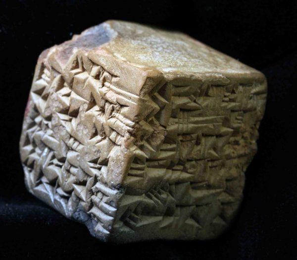上图:耶鲁大学巴比伦馆收藏的一粒骰子,上面的铭文中两次出现「普珥pūru」。这是亚述王撒缦以色三世(Shalmaneser Ⅲ,主前859-824年在位)的一位重臣亚哈利(Iahali)的骰子。