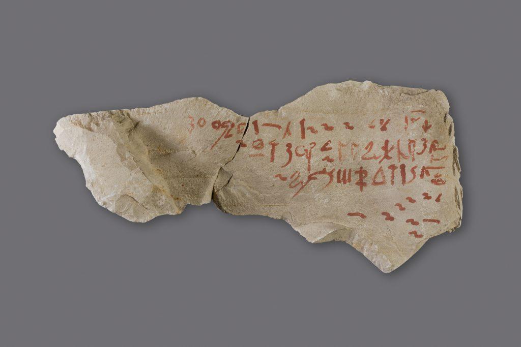 上图:主前525-404年的古埃及陶片,上面写着「阿门内莫普的智慧」。《阿门内莫普教诲 Instruction of Amenemope》是主前1300-1075年的古埃及智慧言论集,是抄写员阿门内莫普写给他儿子的三十章成功生活的建议,被视为埃及智慧文学的巅峰之作。箴言二十二17–二十三11与《阿门内莫普教诲》的许多内容相似。
