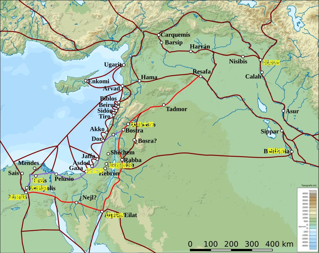 上图:从埃及通往亚述的道路,既是古代国际贸易大道,又是列国争战的道路。将来这条路将成为敬拜神的福音之路,「必有从埃及通亚述去的大道。亚述人要进入埃及,埃及人也进入亚述;埃及人要与亚述人一同敬拜耶和华」(赛十九23)。