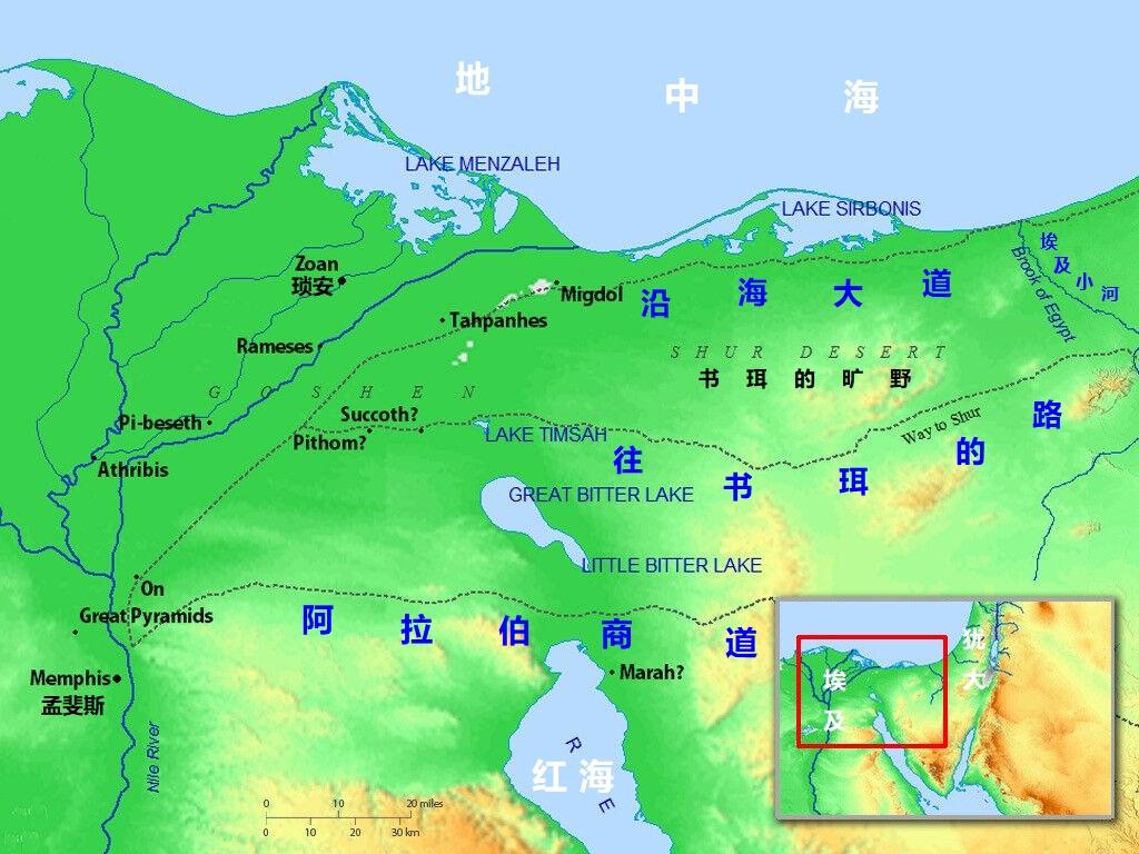 上图:从犹大通往埃及的三条路线:沿海大道(Via Maris)、往书珥的路(Way to Shur)和阿拉伯商道(Arabian Trade Route)。沿海大道经过迦萨前往埃及的琐安,最为方便,但在以赛亚时代已被亚述控制,非利士人有的图谋背叛亚述,有的则与亚述合作。从犹大前往埃及求助的外交使团若想避开亚述的监视,第二条路就是从别是巴经过南地旷野、书珥的旷野,前往埃及的孟斐斯。