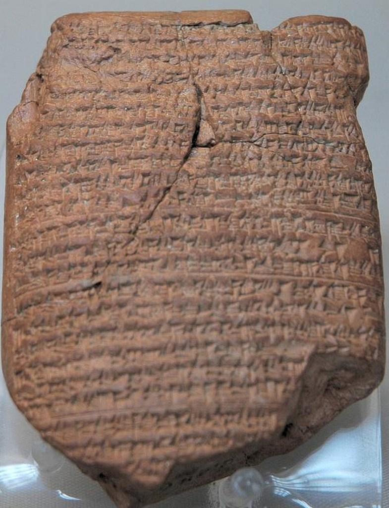 上图:尼布甲尼撒编年史(Nebuchadnezzar Chronicle),又称为耶路撒冷编年史(Jerusalem Chronicle),是巴比伦编年史的一部分,在一块粘土版上详细记录了尼布甲尼撒二世作王头十一年的西征行动,包括主前605年的迦基米施战役和主前597年围困耶路撒冷。