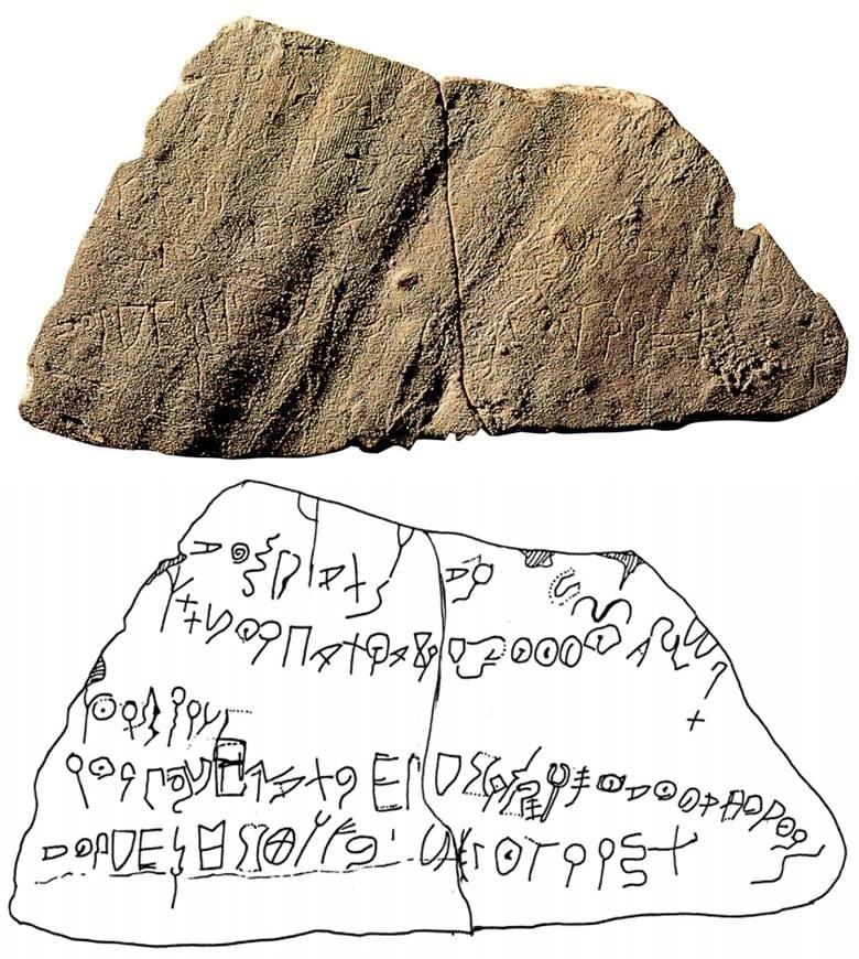 上图:1976年出土于以便以谢的主前12-11世纪陶片上的铭文(Izbet Sartah Inscriptions),上面刻有五行字母。第五行被识别为22个古代希伯来字母,但16和17个字母的排序方式是Pe-Ayin,而不是后期的Ayin-Pe排序。书写顺序也不是从右到左,而是从左到右。《耶利米哀歌》二-四章字母离合体的第16、17个字母颠倒了正常的Ayin-Pe顺序,可能就是采用这种更古老的Pe-Ayin排序。