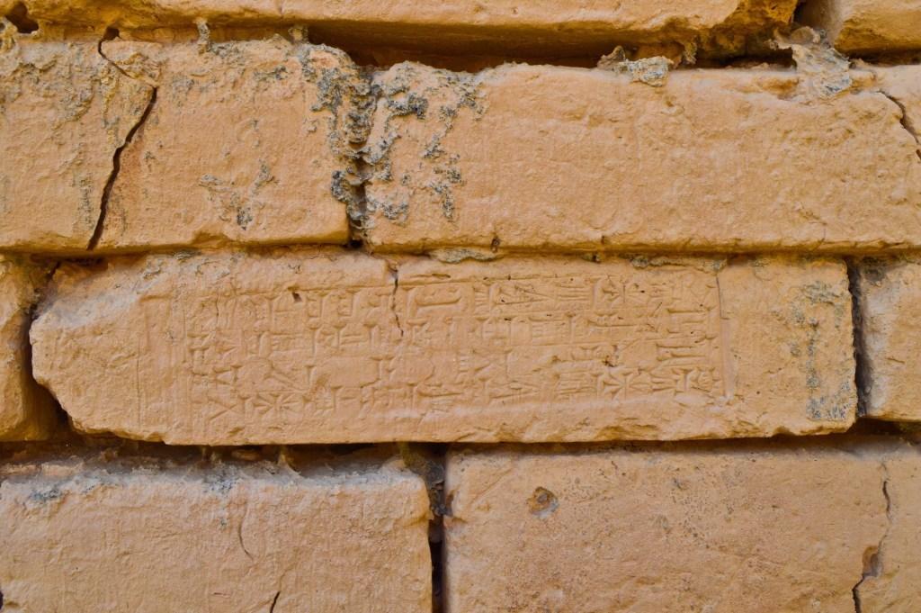 上图:古巴比伦遗址墙上的一块晒干泥砖,上面印着巴比伦王尼布甲尼撒二世的名字。